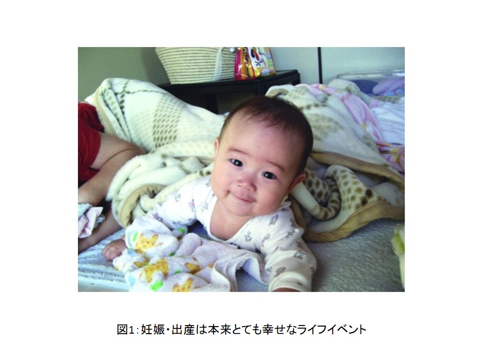 emori_zu1