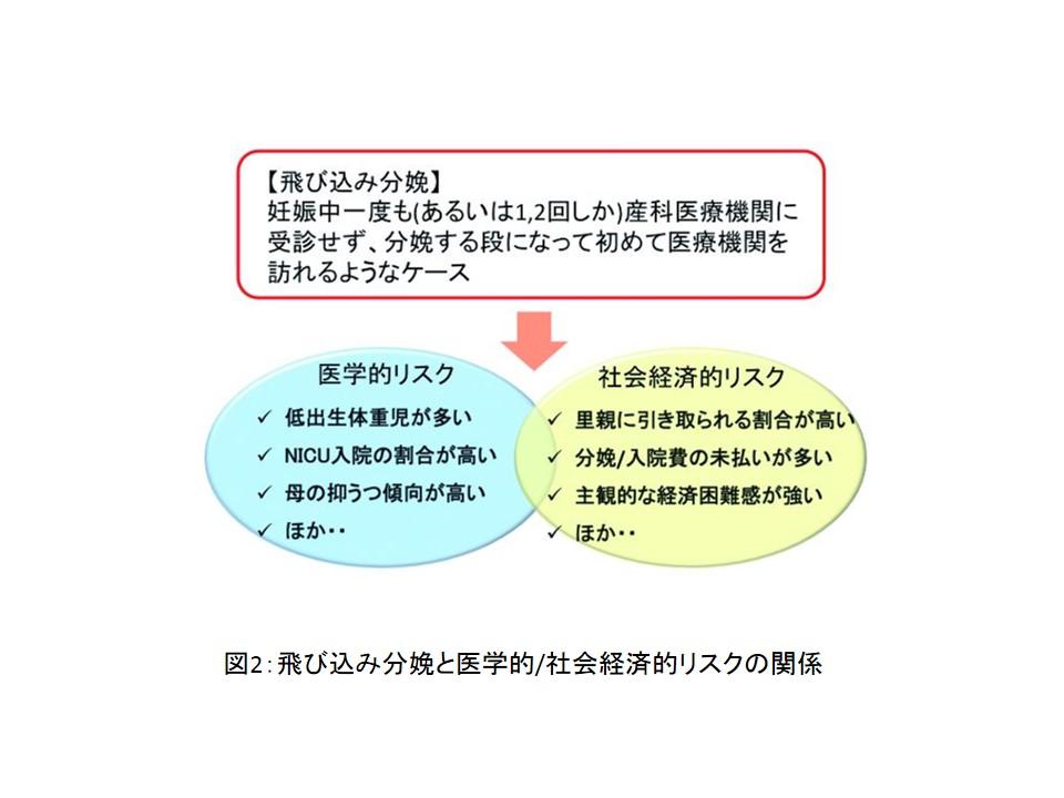 emori_zu2