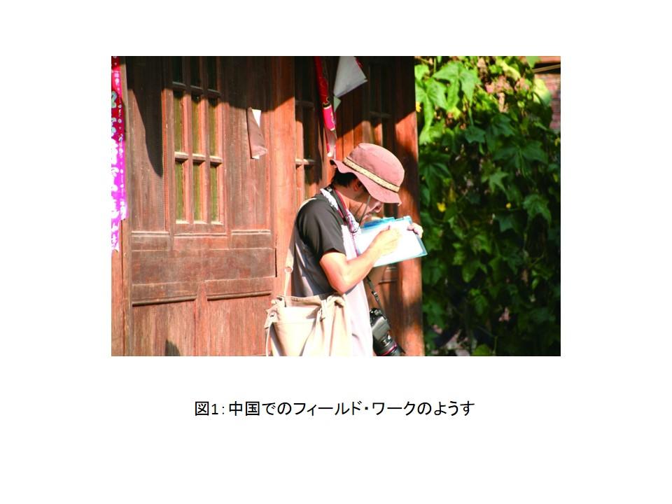 fujikawa_zu1