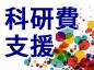 kakenhi2015_icatch.fw