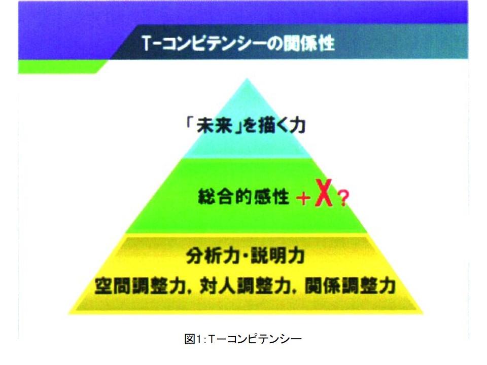 nagasaki_zu1