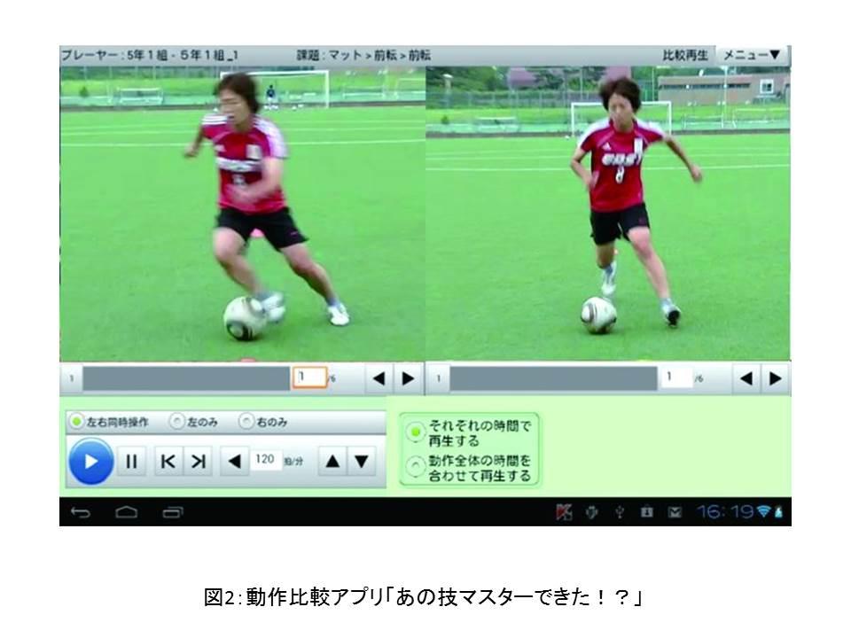 nishijima_zu2