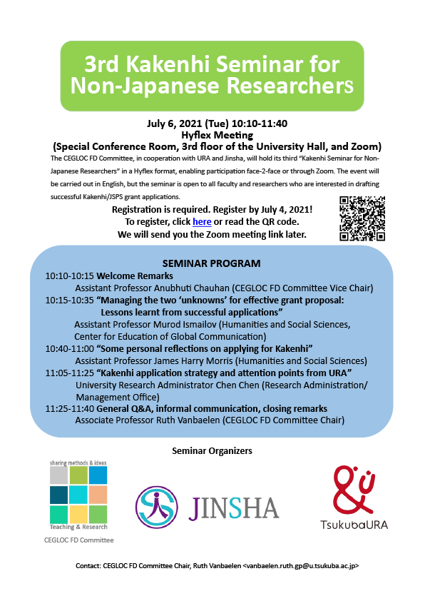 3rd Kakenhi Seminar for Non-Japanese Researchers