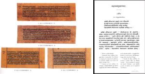 図1:『大乗荘厳経論』の写本と校訂本(サンスクリット語)