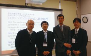 図1:倉田久先生 日本経営工学会 秋季大会(2015年11月28日~ 29日、於:金沢工業大学