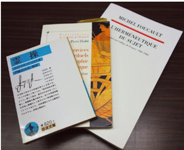 図1:修行に関わる関連書籍