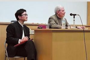 図2:連続学術講演会の様子 (2015年3月10日、学習院女子大学にて)